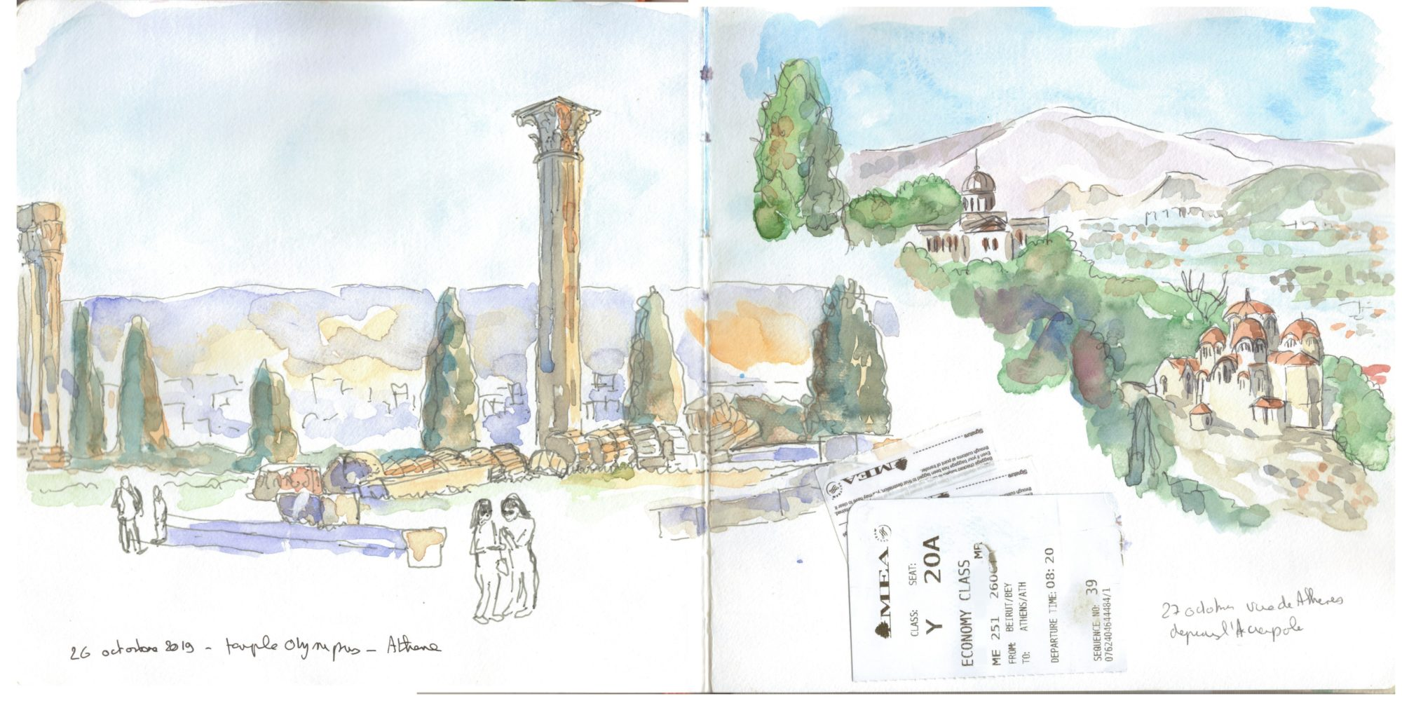 watercolor athens